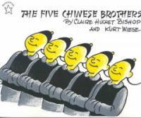 (The)Five Chinese brothers /