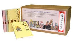 도쿠가와 이에야스. 1 : 출생의 비밀 표지