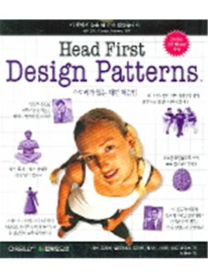 Head First Design Patterns 표지