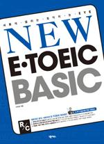 New E·Toeic Basic R/C 표지
