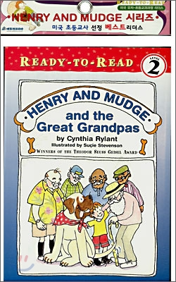 Henry and Mudge and the Great Grandpas 표지