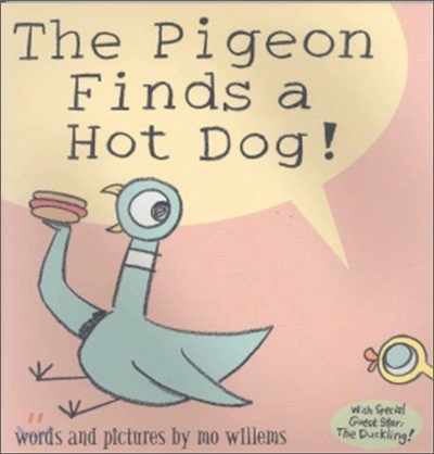 (The)Pigeon Finds a Hot Dog! 표지