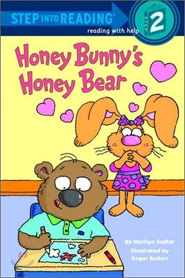 Honey Bunny's honey bear 표지