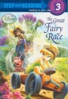 The Great Fairy Race (Paperback) (Step into Reading)