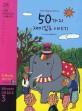 50가지 재미있는 이야기 : 900 Words Grade 3