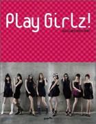 Play Girlz! (애프터스쿨의 브런치 에세이)