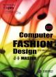 (패션 디자인을 위한) 컴퓨터패션디자인 운용 master = Computer fashion design