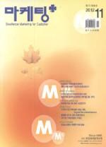 마케팅 2007.4