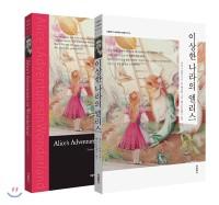 Alice's adventures in wonderland 표지