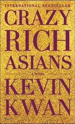 Crazy rich Asians 표지