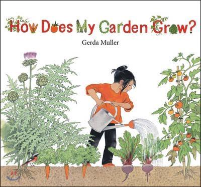 How does my garden grow? 표지