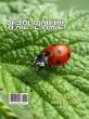 향긋한 신북초 인성텃밭 표지