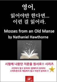 Mosses from an Old Manse 표지