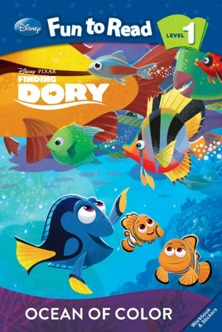Finding Dory : Ocean of color