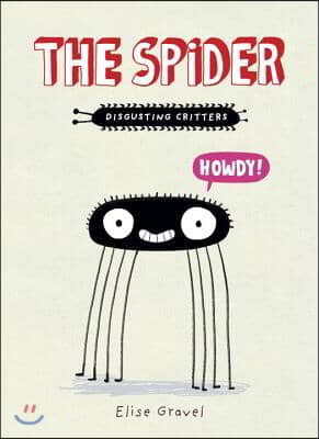 (The)Spider 표지