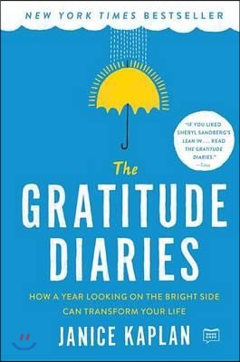 (The) gratitude Diaries 표지