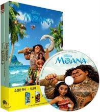 (Disney)모아나 : [더책] = Moana 표지