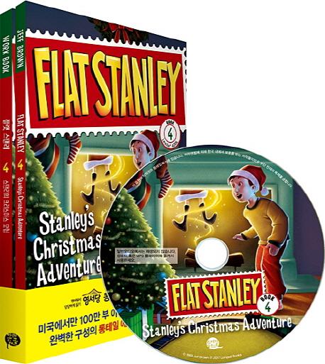 Flat Stanley. 4, 스탠리의 크리스마스 모험