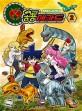 공룡메카드. 2