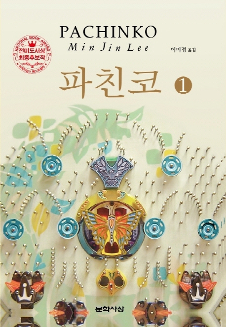https://bookthumb-phinf.pstatic.net/cover/134/282/13428208.jpg?type=m1&udate=20210318 사진