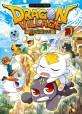 드래곤 빌리지 = Dragon Village : 판타지 모험 RPG 게임코믹. 26 표지