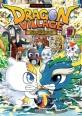 드래곤 빌리지 = Dragon Village : 판타지 모험 RPG 게임코믹. 27 표지