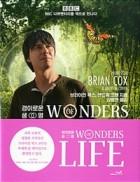경이로운 생명 (BBC 다큐멘터리를 책으로 만나다)