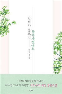 https://bookthumb-phinf.pstatic.net/cover/137/661/13766151.jpg?type=m1&udate=20200201 사진