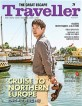 더 트래블러 The Traveller 2018.8