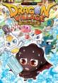 드래곤 빌리지 = Dragon Village : 판타지 모험 RPG 게임코믹. 28 표지