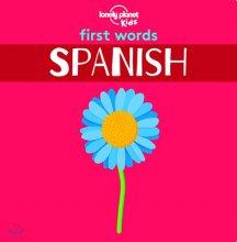 Spanish 표지