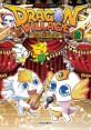 드래곤빌리지 = Dragon Village : 판타지 모험 RPG 게임코믹. 29 표지