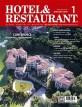 호텔 & 레스토랑 Hotel & Restaurant 2019.1