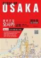 클로즈업 오사카 (2019-20,교토,고베.나라,아스카,고야산)