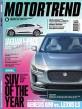 모터트렌드 Motor Trend 2019.2