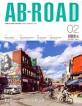 에이비 로드 AB-ROAD 2019.2