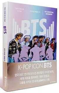 BTS : 케이팝의 아이콘 표지