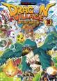 드래곤 빌리지 = Dragon Village : 판타지 모험 RPG 게임코믹. 30 표지