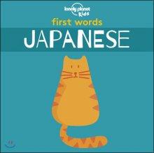 Japanese 표지