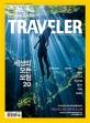 내셔널 지오그래픽 트래블러 National Geographic Traveler 2019.6