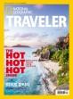 내셔널 지오그래픽 트래블러 National Geographic Traveler 2019.7