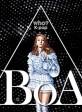 who? K-pop BoA