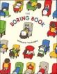 The Boring Book (요시타케 신스케 '심심해 심심해' 영문판/뉴욕타임스 올해의 그림책)