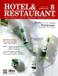 호텔 & 레스토랑 Hotel & Restaurant 2019.8