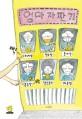 엄마 자판기 이미지