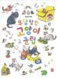 우당탕탕 고양이클럽