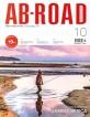 에이비 로드 AB-ROAD 2021.02
