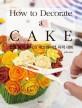 How to decorate a cake : 윌튼 방식 케이크 데코레이션 자격 대비