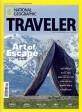 내셔널 지오그래픽 트래블러 National Geographic Traveler 2019.11