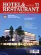 호텔 & 레스토랑 Hotel & Restaurant 2019.11